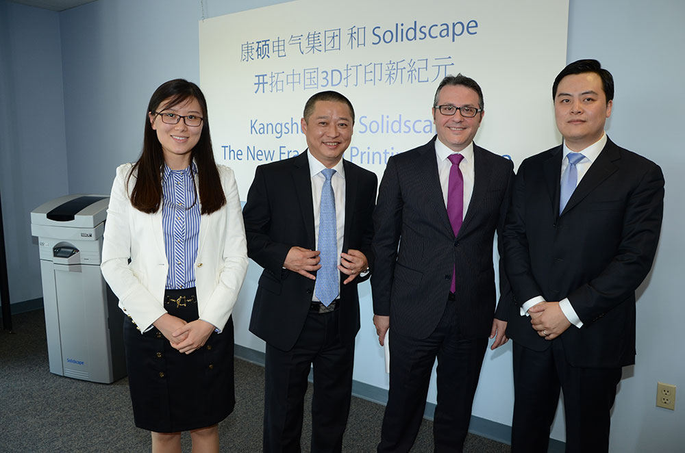 Solidscape_Kangshuo